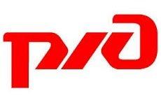 ржд логотип 230 150