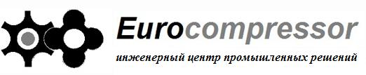 eurocompressor.ru